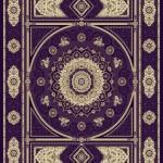 1532A Purple